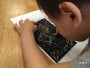 4歳がスクラッチアートやってみた